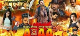 A Aa (2018) Hindi Dubbed 720p HDRip 1.2GB & 350MB Download