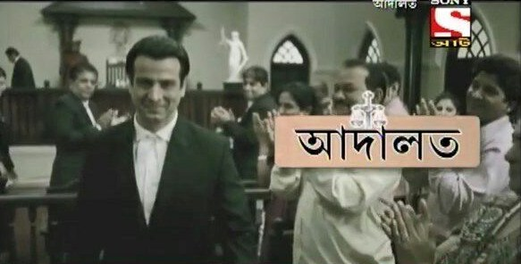 Adaalat 3 (Bengali) Episode 574 & 575  HD