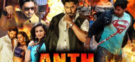 Anth (Madha Mathu Manasi) 2018 Hindi Dubbed 720p HDRip 900 & 350MB MKV