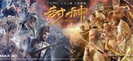 League of Gods (2018) Hindi Dubbed 720p UNCUT BluRay 700MB ESubs