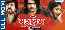 Mujrim (2018) Bengali Movie 720p HDRip 1.2GB & 350MB Download
