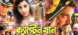 Captain Khan (2018) Bangla Full Movie 480p ORG HDRip 350MB x264 MKV