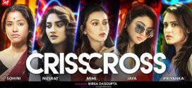 Crisscross 2018 Bengali Full Movie 720p ORG UNCUT BluRay 1GB x264 AAC