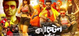 Captain Khan 2019 Bangla Full Movie 480p ORG UNCUT BluRay 400MB x264