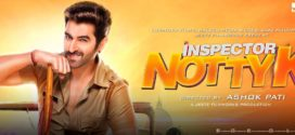 Inspector NottyK (2018) Bengali Full Movie 720p HDTVRip 1GB & 350MB x264 *Exclusive*
