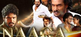 Naaga (Upendra Matte Baa) 2018 Hindi Dubbed 720p UNCUT HDRip 700MB x264 MKV