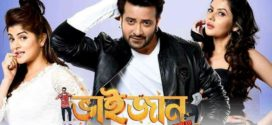 Bhaijaan Elo Re (2018) Bangla Full Movie 480p HDTVRip 350MB x264 *Exclusive*