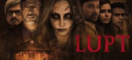 Lupt 2018 Hindi Movie DVDScr 700MB MKV Download