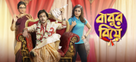Babur Biye (2018) Bengali Full Movie 720p HDRip 700MB x264
