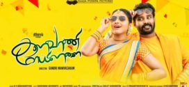 Kalavani Mappillai (2018) Tamil Movie 720p HDRip 700MB x264