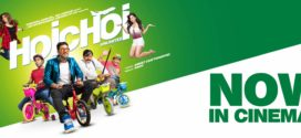 Hoichoi Unlimited (2019) Bengali Full Movie 480p ORG HDTVRip 350MB x264 AAC *Exclusive*