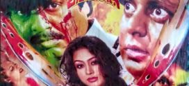 Khaice tore 2019 Bangla Full Hot Movie 720p HDRip 700MB x264