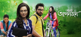 Amar Aponjon 2019 Bengali Full Movie 720p HDRip 1.7GB & 300MB Download