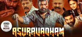 Asuravadham 2019 Hindi Dubbed Movie 720p HDRip 700MB ESubs Download