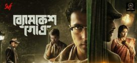 Byomkesh Gowtro (2019) Bengali Movie 720p ORG HDRip 700MB x264