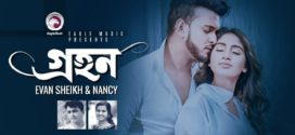 Grohon By Evan Sheikh & Nancy Official Bangla Music Video HD