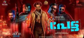 Petta (2019) Hindi Dubbed Movie 720p HDRip 700MB ESub Download