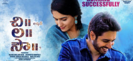 Chi La Sow (2018) Telugu Movie 720p HDTVRip 700MB Download