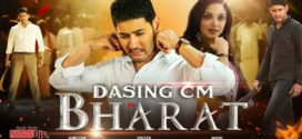Dashing CM Bharat (Bharat Ane Nenu) 2019 ORG Hindi Dubbed 720p HDRip 700MB ESubs Download