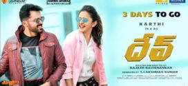 Dev (2019) Tamil Movie 720p HDRip 700MB ESubs Download