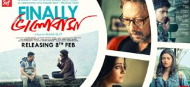 Finally Bhalobasha (2019) Bengali Full Movie 720p UNCUT BluRay 700MB Download