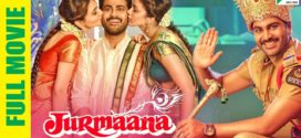 Jurmana (Radha) 2019 Hindi Dubbed 720p HDRip 700MB Download