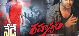 Rahasyam (2019) Telugu Movie 720p WEB-DL 700MB ESub Download