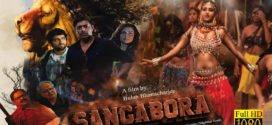 Sangabora 2019 Bengali Movie 720p UNCUT HDRip 1.5GB & 300MB Download
