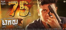 Tagaru (2019) Hindi Dubbed 720p UNCUT HDRip 700MB x264 Download