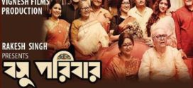 Basu Paribaar (2019) Bengali Full Movie 480p HDRip 350MB x264 AAC *Exclusive*