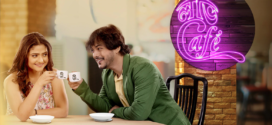 Love Cafe (2019) Bengali Full Movie 480p WEBDL 350MB Download