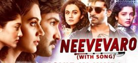 Neevevaro (2019) Hindi Dubbed Movie 720p HDRip 700MB Download
