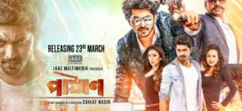 Pashan (2019) Bangla Full Movie 720p HDRip 700MB Download