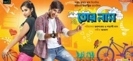 Tor Naam 2019 Bengali Full Movie UnCut 720p HDRip 1.6GB & 300MB Download