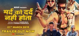 Mard Ko Dard Nahi Hota (2019) Hindi Movie 720p HDRip 700MB x264 ESub