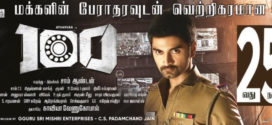 100 (2019) Tamil Movie 720p HDRip 700MB ESub Download