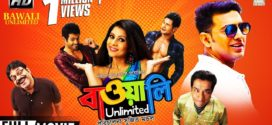 Bawali Unlimited 2019 Bengali Full Movie 720p UNCUT BluRay 700MB x264