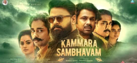 Kammara Sambhavam (2019) Malayalam Movie 720p DVDRip 700MB ESub Download