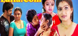 18+ Laila.Com 2019 Bangla Hot Movie 720p HDRip 1.4GB & 300MB Download