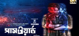 Password 2019 Bangla Full Movie 480p ORG HDRip 350MB x264 *100% Orginal*