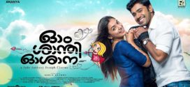 Ohm Shanthi Oshaana 2019 Hindi Dubbed UNCUT 720p HDRip 700MB x264 Download