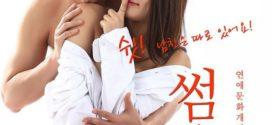 18+Sweet Mother (2019) Korean Hot Movie 720p HDRip 700MB x264