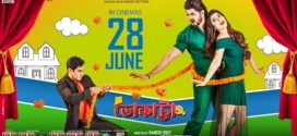 Bhokatta (2019) Bengali Full Movie 480p HDRip 350MB x264 *Exclusive* Download