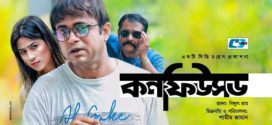 Confused 2019 Bangla Comedy Natok Ft. Aa Kho Mo Hasan & Orin HDRip