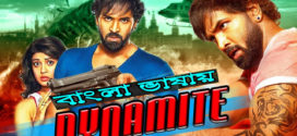 Dynamite 2019 Bangla Dubbed Full Movie 720p HDTVRip 700MB x264