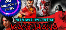 Kanchana 2019 Bangla Dubbed Full Movie 480p HDTVRip 350MB x264