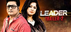 Leader 2019 Bangla Full Movie 480p HDTVRip 350MB Download