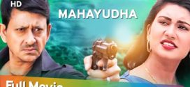 Mahayudha (2019) Bengali Full Movie 720p UNCUT HDRip 700MB x264