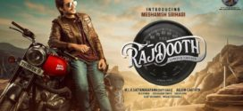 Rajdooth 2019 Telugu Movie In Hindi 720p HDRip 700MB ESub