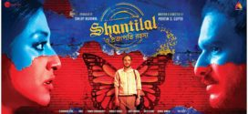 Shantilal O Projapoti Rohoshyo 2019 Bangla Full Movie 720p HDRip 700MB x264 AAC